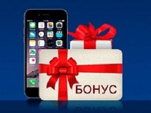 Гаминатор для iphone