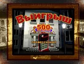 смс поиграть играть украина в автоматы игровые бесплатно без регистрации