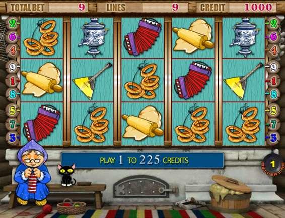 Скачать бесплатно печки игровые автоматы игры для nokia 6300 игровые автоматы игрун ru
